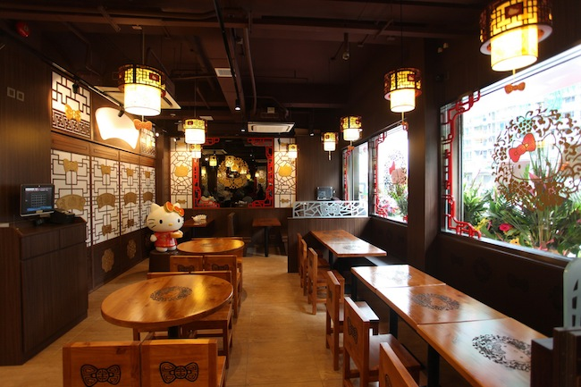 restaurante hello kitty hong kong