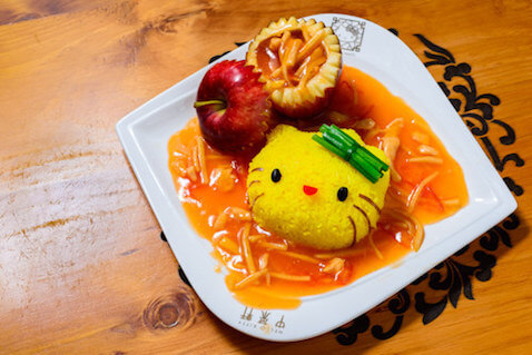 Comida Hello Kitty arroz