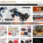 Salvar a los pequeños comercios y tiendas de barrio