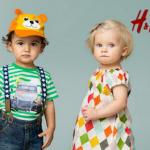 Catálogo H&M bebés de 4 a 24 meses. Nueva Colección