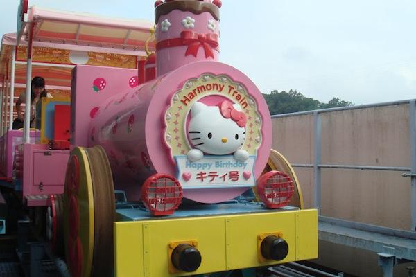 Parque Hello Kitty Japon Harmony Train
